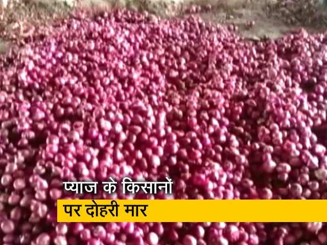 Videos : प्याज निर्यात पर रोक लगने से किसान परेशान