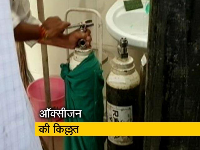 Videos : रवीश कुमार का प्राइम टाइम: कोरोना काल में बड़ा ऑक्सीजन का अकाल