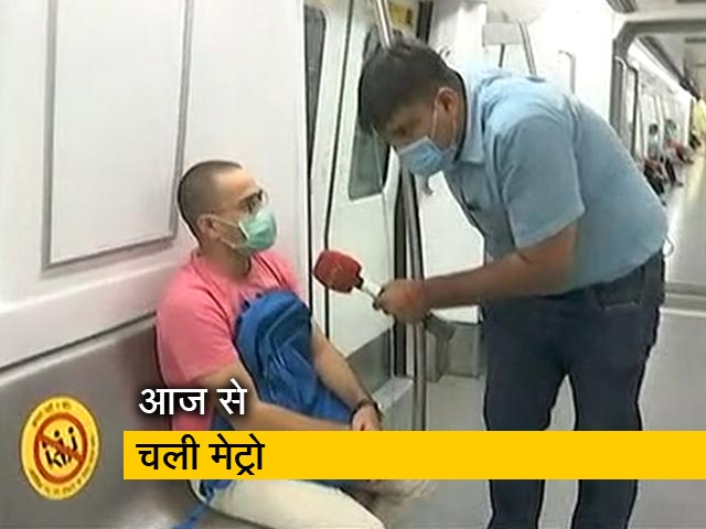 Videos : दिल्ली में मेट्रो चलने से यात्रियों को सहूलियत, NDTV ने लिया जायजा