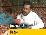 Video : कृषि बिल का विरोध, नासिक के किसानों को नुकसान की आशंका