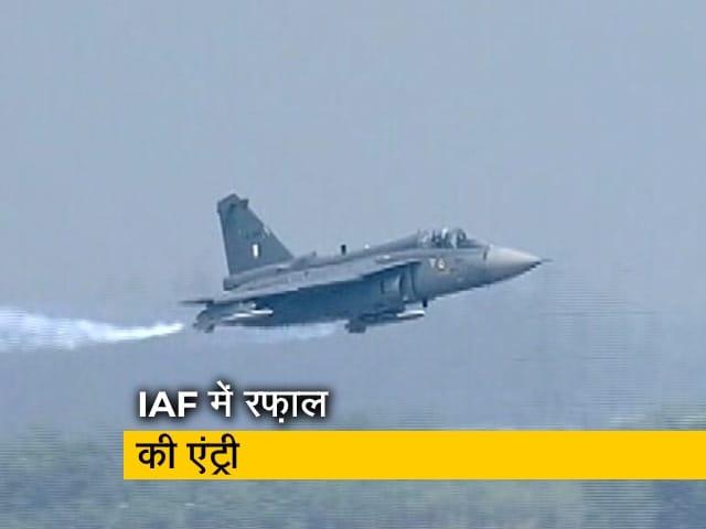 Videos : भारतीय वायुसेना में रफाल विमान की औपचारिक एंट्री