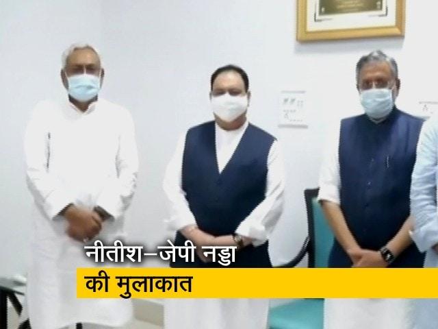 Videos : BJP अध्यक्ष जेपी नड्डा ने की CM नीतीश कुमार से मुलाकात