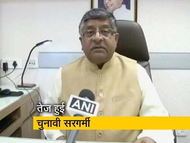 Videos : बिहार चुनाव के ऐलान के बाद राजनीतिक दलों की बयानबाजी तेज