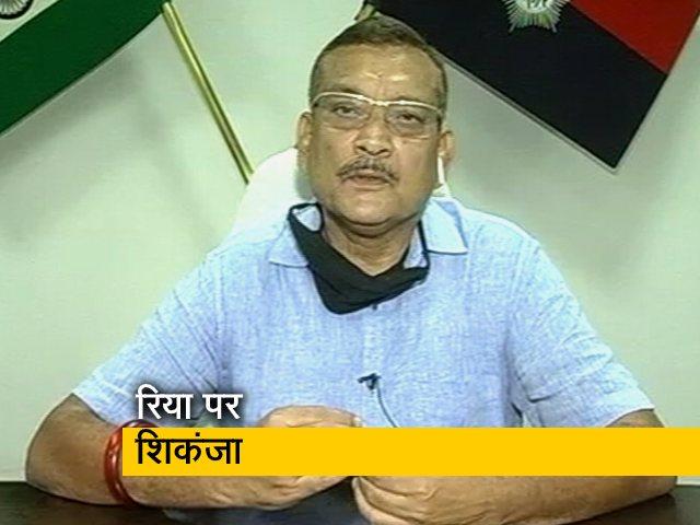 Video : रिया की गिरफ्तारी पर बोले बिहार के DGP : धीरे-धीरे सच सामने आ रहा है
