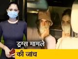 Videos : सिटी सेंटर: बॉलीवुड के सितारों पर NCB का कसता शिकंजा