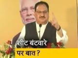 Video : बिहार चुनाव पर बोले जेपी नड्डा- साथ मिलकर लड़ेंगे और जीतेंगे