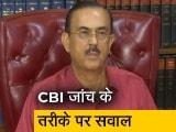Video : CBI ने अब तक हत्या का केस क्यों नहीं दर्ज किया : विकास सिंह