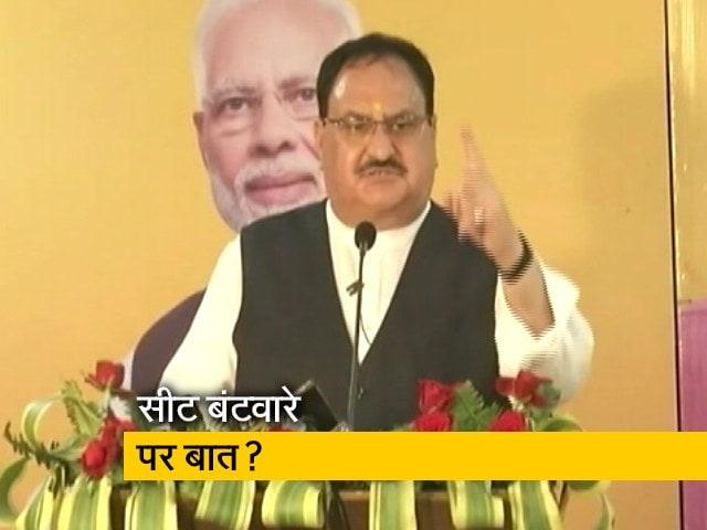 Videos : बिहार चुनाव पर बोले जेपी नड्डा- साथ मिलकर लड़ेंगे और जीतेंगे