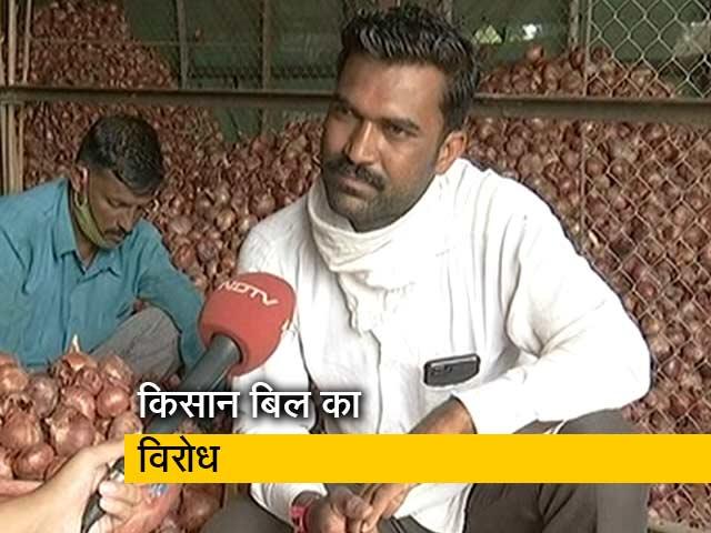 Videos : कृषि बिल का विरोध, नासिक के किसानों को नुकसान की आशंका