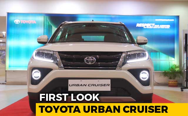 Video : Toyota Urban Cruiser First Look
