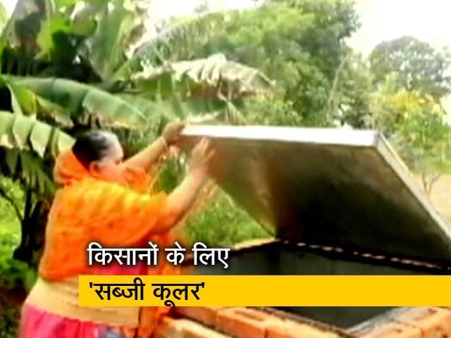 Video : 10 वीं क्लास के बच्चों ने क्राउड फंडिंग कर किसानों को दिया 'सब्जी कूलर'