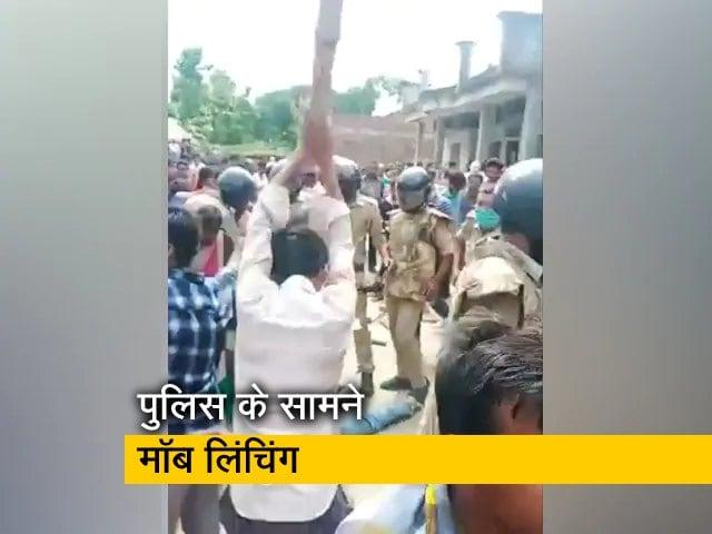 Videos : उत्तर प्रदेश के कुशीनगर में हत्या के आरोपी को भीड़ ने मार डाला
