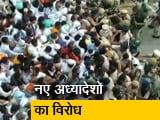 Video : नए कानून के खिलाफ हरियाणा में किसानों ने किया प्रदर्शन