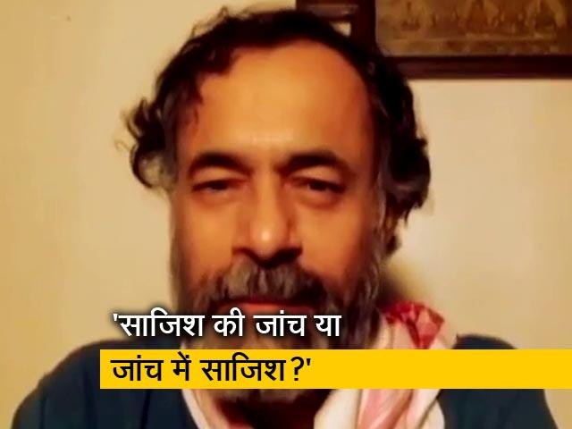 Videos : रवीश कुमार का प्राइम टाइम: दिल्ली दंगों की जांच पर उठे सवाल