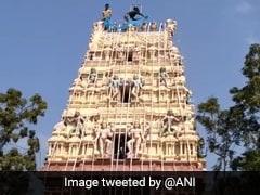 आंध्र प्रदेश: अग्नि हादसे के बाद श्री लक्ष्मी नरसिम्हा स्वामी मंदिर भक्तों के लिए फिर से खोला गया