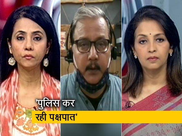 Video : दिल्ली पुलिस की दंगों की जांच खुद जांच के घेरे में है: मनोज झा