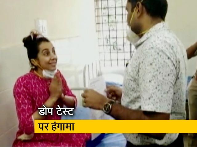 Video : कर्नाटक ड्रग्स रैकेट मामले में अब तक 9 लोग गिरफ्तार