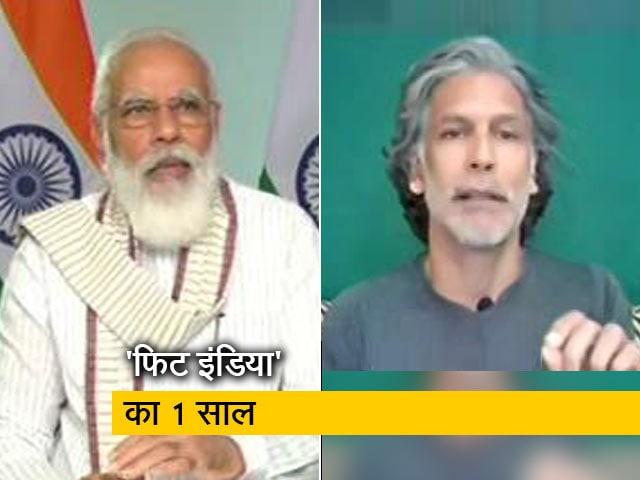 Videos : PM मोदी ने मिलिंद सोमन से उम्र को लेकर किया सवाल