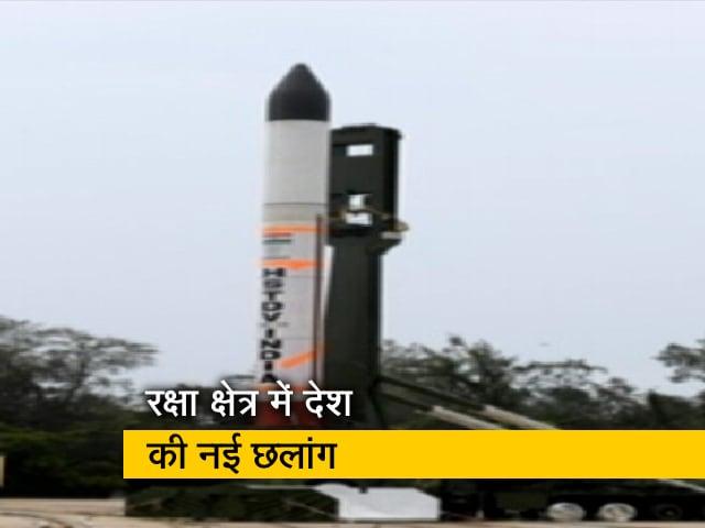 Videos : भारत ने हाइपरसोनिक व्हीकल का किया सफल परीक्षण