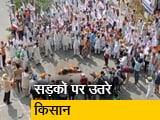 Video : पंजाब-हरियाणा में किसान बिल का सबसे ज्यादा विरोध