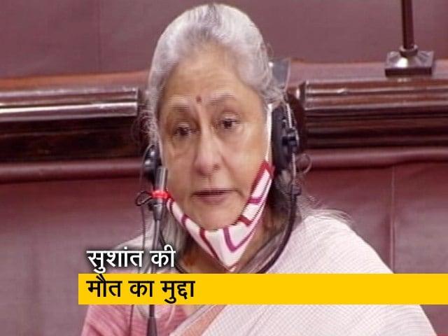 Videos : सुशांत के मुद्दे पर आमने सामने आए जया बच्चन और रवि किशन