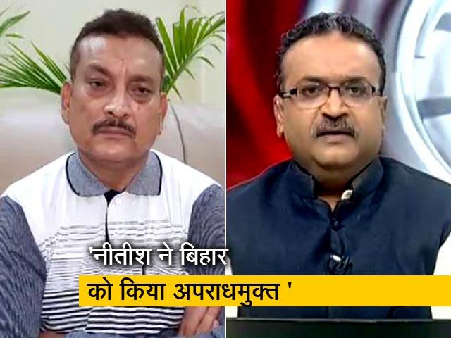 Videos : बिहार में नीतीश कुमार ने इतिहास बनाया है: गुप्तेश्वर पांडेय