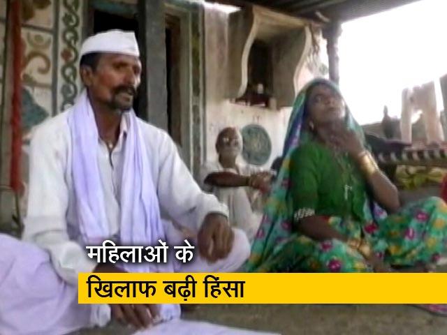 Videos : महाराष्ट्र के बीड़ में महिलाओं पर अपराध क्यों बढ़े ?