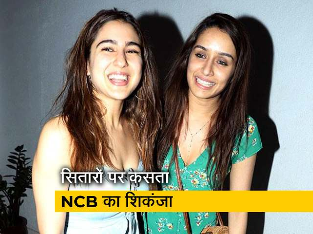 Videos : सुशांत केस : ड्रग्स कनेक्शन मामले में कई बड़े चेहरों को समन की तैयारी : सूत्र