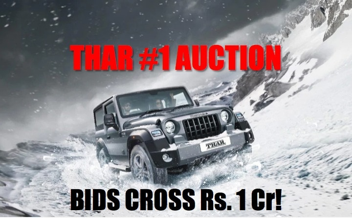 The owner of Thar #1 will contribute towards a noble cause related to COVID-19 relief work.