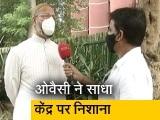 Video : असदुद्दीन ओवैसी का केंद्र पर तंज- पीठ दिखाकर भाग रही सरकार
