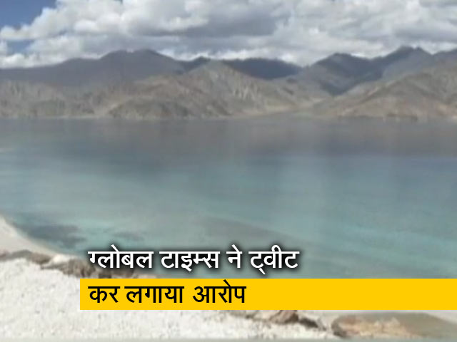 Videos : चीन ने भारतीय सैनिकों पर फायरिंग करने का लगाया आरोप