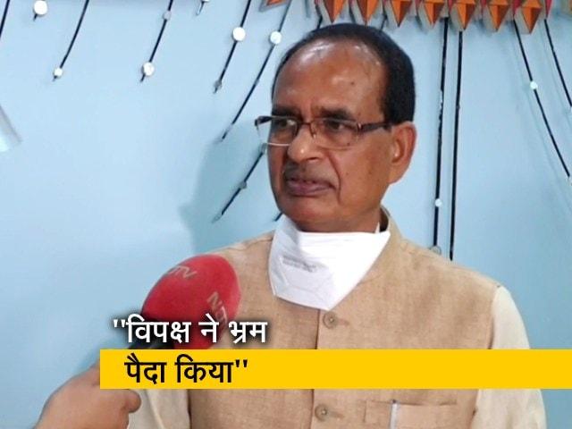 Videos : कृषि बिल भारत के किसानों के लिए वरदान हैं: शिवराज सिंह चौहान