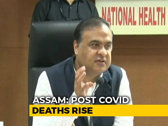 Video : Post-Covid Deaths Rising In Assam In Worrying Sign: Health Minister