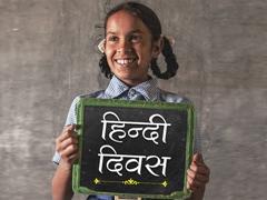 Hindi Diwas 2020: आज है हिंदी दिवस, जानिए कब और कैसे शुरू हुआ 14 सितंबर को हिंदी दिवस मनाने का सिलसिला