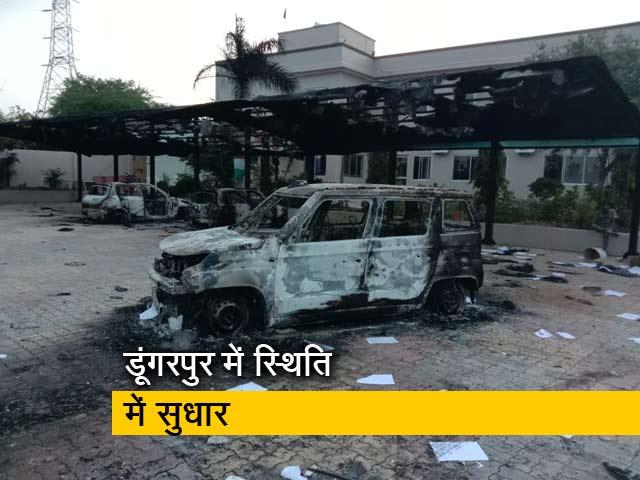 Videos : राजस्थान: डूंगरपुर में बंद हाईवे खुला, शिक्षक भर्ती को लेकर हुआ था हंगामा