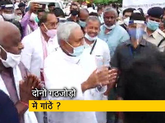 Videos : बिहार चुनाव: सहयोगियों को नीतीश और तेजस्वी से क्यों हैं शिकायत ?