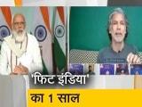 Video : PM मोदी ने मिलिंद सोमन से उम्र को लेकर किया सवाल
