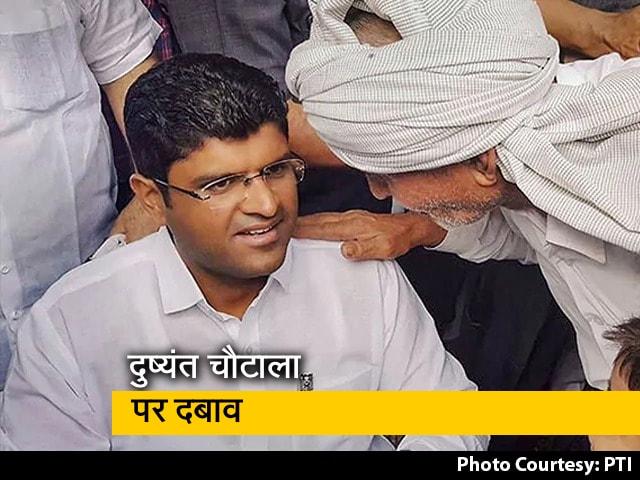 Videos : हरसिमरत कौर के इस्तीफे के बाद दुष्यंत चौटाला पर दबाव