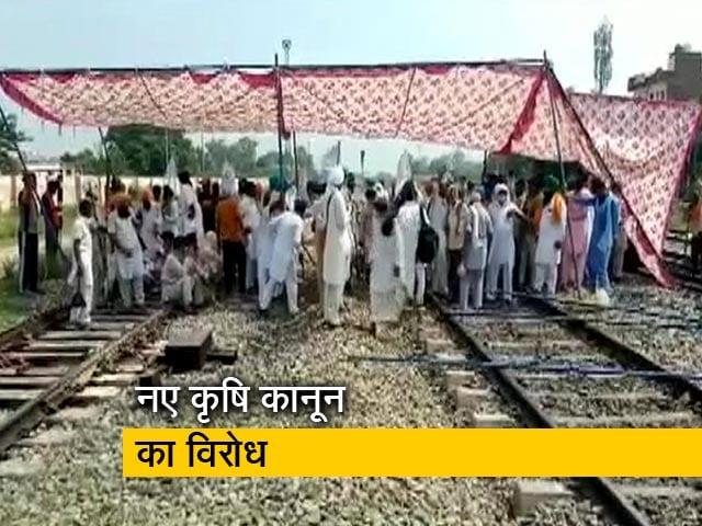 Video : पंजाब में किसानों का रेल रोको आंदोलन