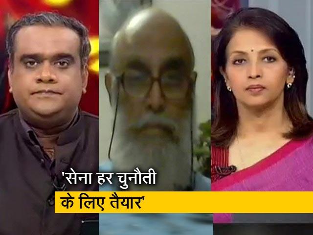Video : सी उदय भास्कर ने कहा - भारतीय सेना अपनी जिम्मेदारी समझती है
