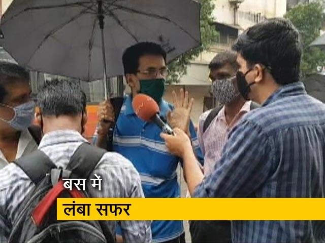 Videos : मुंबई में लोकल से सफर नहीं कर पाने का लोगों पर असर