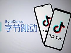 TikTok Will Be Its Subsidiary Under Deal With Trump: ByteDance