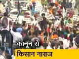 Video : पंजाब में कृषि बिलों का विरोध, नवजोत सिंह सिद्धू भी सड़क पर उतरे