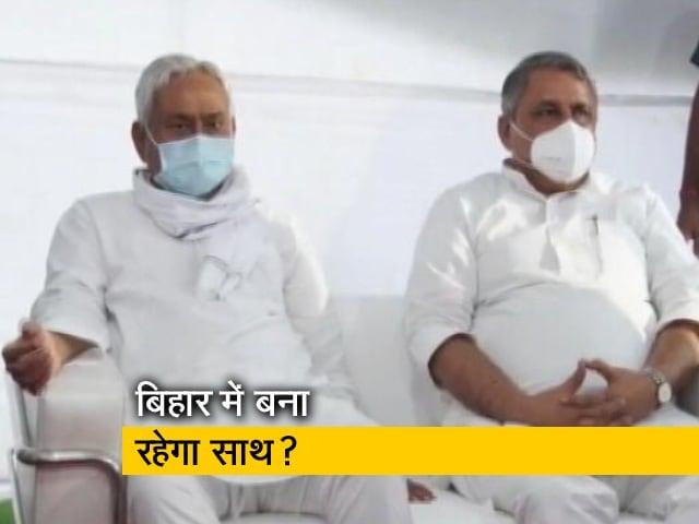 Video : बिहार का चुनावी दंगल, क्या बना रहेगा साथियों का साथ