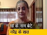 Video : आसान नहीं था PM मोदी की चिट्ठियों का अनुवाद : भावना सोमैया