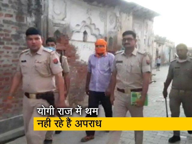 Videos : देश प्रदेश: योगी राज में थम नहीं रहे हैं अपराध, एक और नाबालिग बच्ची की जान गई