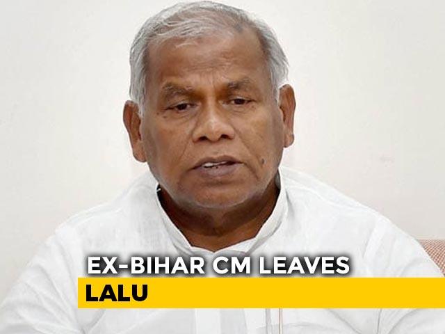 Video : Former Chief Minister Jitan Ram Manjhi Returns To NDA Ahead Of Bihar Polls