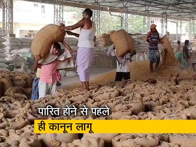 Videos : कृषि कानून: महाराष्ट्र में सरकार कर रही है विरोध, अधिकारी कर रहे हैं लागू