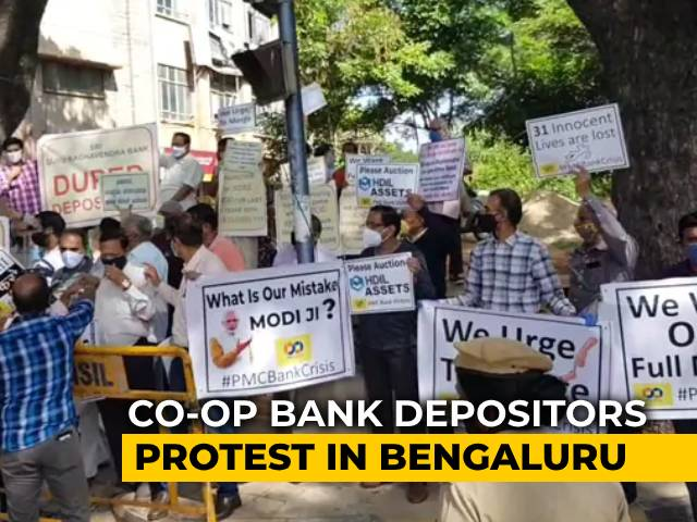 "Video : Beleaguered Banks' Depositors Protest ""Inaction"" At Bengaluru RBI Office"