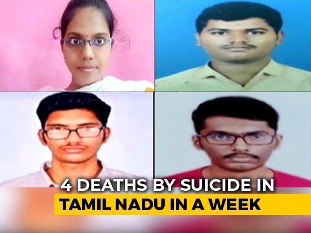 Video : 4 NEET Aspirants Die By Suicide In A Week In Tamil Nadu